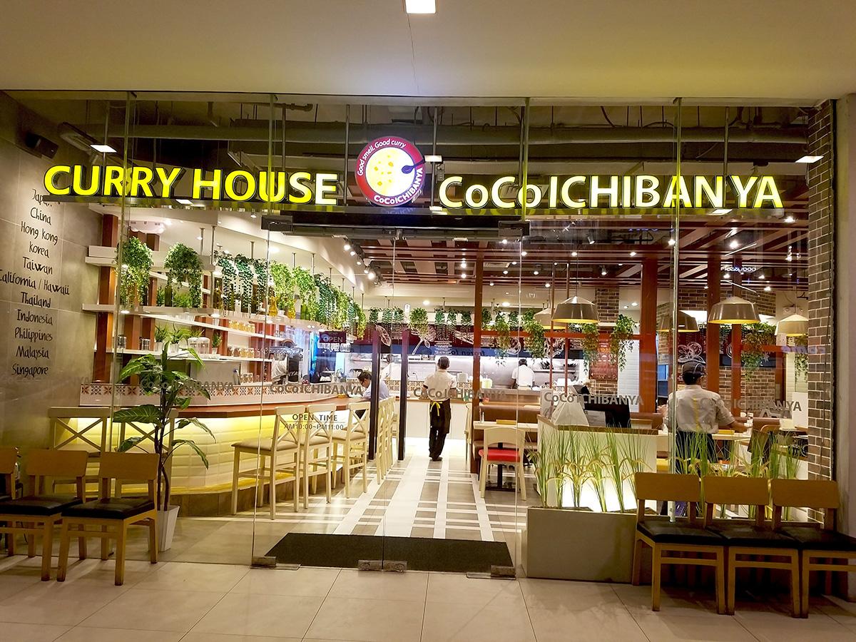 CoCo壱番カレー